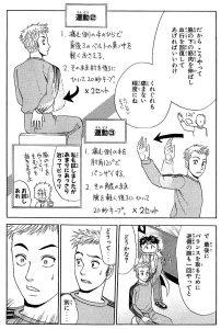 寝違えストレッチ②