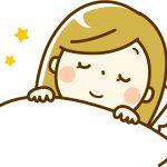 すやすやさん♪ VOL.21(オーダーメイド枕)