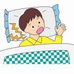 寝違いは枕が原因??