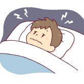概日リズム睡眠障害!
