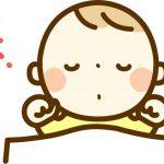子供の睡眠( ˘ω˘)スヤァ